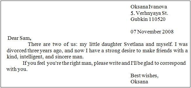 Друг приезжает в гости письмо на английском