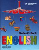 Серия книг: English. Английский язык