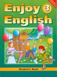 Гдз Биболетовой по Английскому языку 4 Класс Рабочая Тетрадь 2014