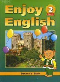 Для english компьютерные enjoy 2 программы класса