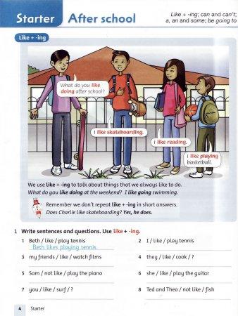 Grammar Friends 4. Student's Book with CD-ROM Pack / Друзья грамматики 4. Учебник с диском. Eileen Flannigan
