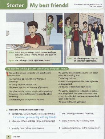 Grammar Friends 5. Student's Book with CD-ROM Pack / Друзья грамматики 5. Учебник с диском. Tim Ward